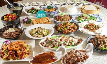 聚丰苑北京烤鸭(大明宫店)-美团