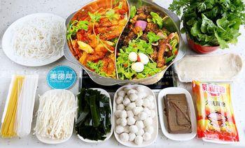 重庆巴爷香辣鸡煲(信息学院路店)-美团