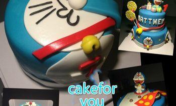 Cake for you啃啃面包-美团