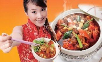 重庆鸡公煲(乐雪店)-美团