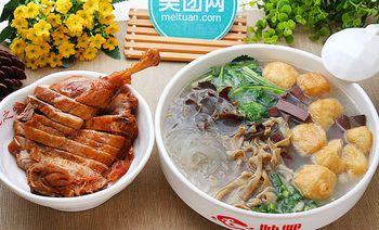 畅扬老鸭粉丝汤(时尚天河商业广场店)-美团