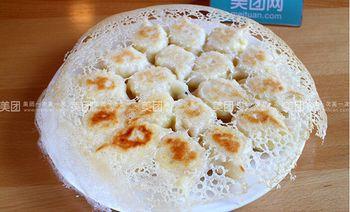 大清花饺子(十一纬路店)-美团