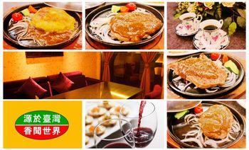 上岛咖啡(海亮中山路店)-美团