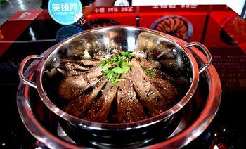 金氏干锅鸭头-美团