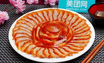 原味斋烤鸭店(滂江街店)-美团