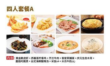 一茶一坐(北京华联农大南路店)-美团