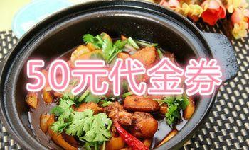 重庆鸡公煲(联华店)-美团
