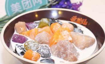 香芋仙(万和汇店)-美团