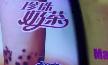 酷冰士(宾阳店)-美团