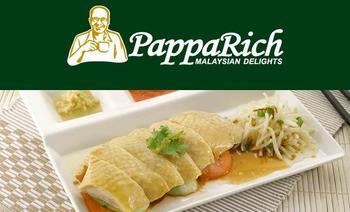 PappaRich金爸爸(悦达889广场店)-美团