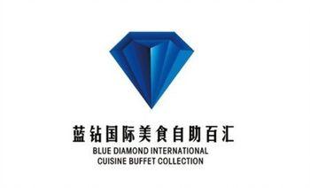 蓝钻国际美食自助百汇(西直门店)-美团
