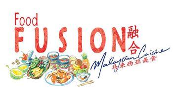 融合马来西亚餐厅-美团