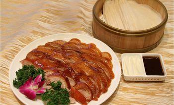 北京果木碳烤鸭-美团