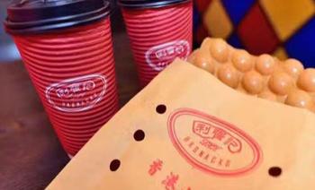 利强记香港小吃(后街店)-美团