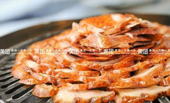 【重庆巴南区美食美食】图片团购网_团购水果美食美食侠图片