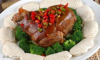 河南食府-美团