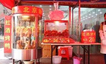 北京新一代红酒烤鸭-美团