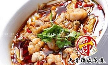 大骨头酸菜鱼(金山店)-美团