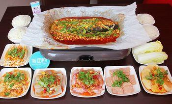 重庆秘制纸包鱼-美团