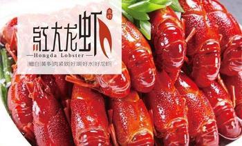 盱眙红大龙虾(瑞金路店)-美团
