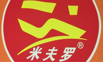 米夫罗台湾卤肉饭小北店(小北店)-美团