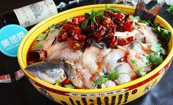 秦皖嫩江鱼-美团