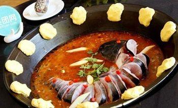 仁和木火铁锅炖鱼村-美团