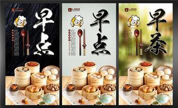 香港宝翠茶餐厅(宝翠)-美团