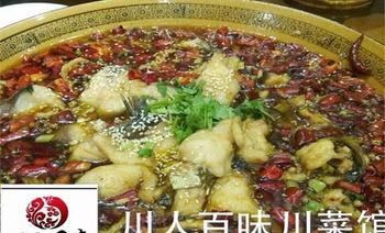 川人百味(庄河店)-美团