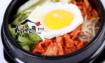 韩尚道韩式珍萃美食屋-美团