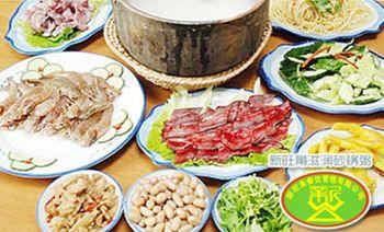 新旺角砂锅粥(八卦岭店)-美团