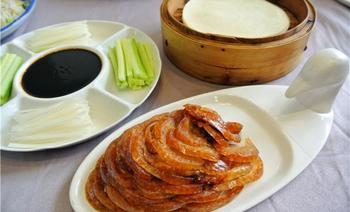 百福烤鸭(公园北路店)-美团
