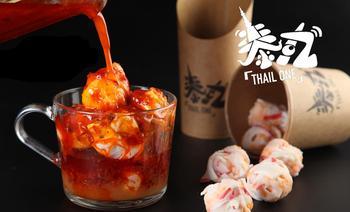 泰捞泰丸●泰式小吃-美团