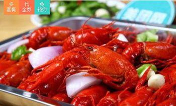 大蜀金湖龙虾-美团