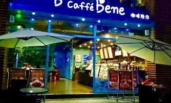 咖啡陪你CaffeBene(咖啡陪你生源店)-美团