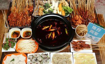 渔凫桥砂锅串串香火锅-美团