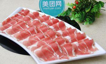 羔原红火锅餐厅(安平分店)-美团