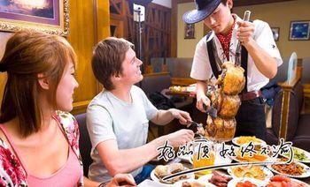 汉巴味德自助餐厅(北京银座和谐广场店)-美团
