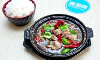 友记黄焖鸡米饭-美团