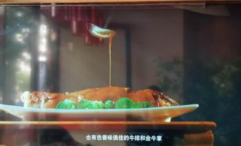 牛钵钵-美团