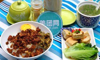 台北杨妈轻食屋-美团