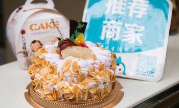 冯氏宫廷蜂蜜蛋糕-美团
