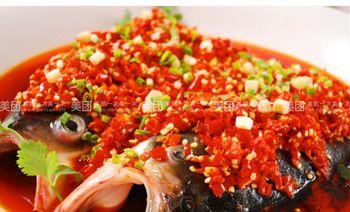 洞庭红剁椒鱼头(亦庄店)-美团