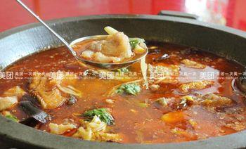 石锅鱼烧烤-美团