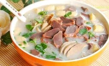 妯娌老鸭粉丝汤(鼓楼家园店)-美团