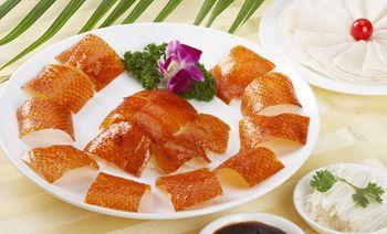 全聚仁果木烤鸭-美团