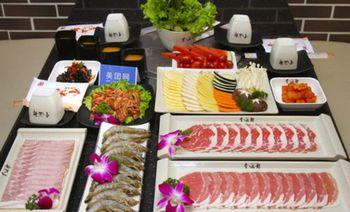 今诺郎韩式养生烤肉火锅-美团