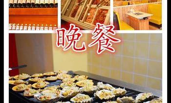 汉釜宫韩式宫廷烤肉-美团