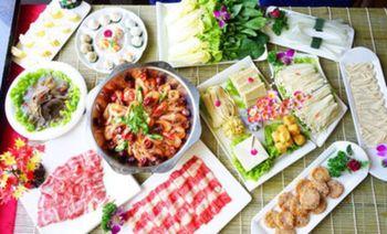 海捞吧香辣虾火锅(光源路店)-美团