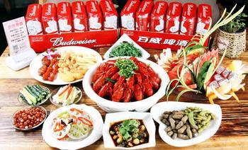 花腰部落·小龙虾(小寨店)-美团